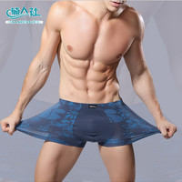 Soft breathable Bamboo fiber Men Underwear U convex corner men's modal Flower printed pants Boxers Shorts