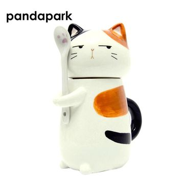 Pandapark Cute Creative Cartoon Coffee Mug