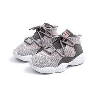 Designer Brand Kids Shoes Baby Run Sneakers Kanye West Boost Sneakers Infant Children Boys Girls Running Sport Shoes
