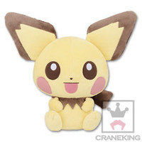 "Pokemon XY I Love Pikachu + HQ Stuffed 9"" Plush Doll PICHU Banpresto Nintendo"
