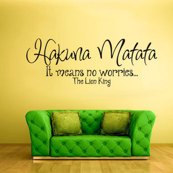 rvz939 Wall Vinyl Sticker Bedroom Decal Words Sign Quote Hakuna Matata Lion King Z939