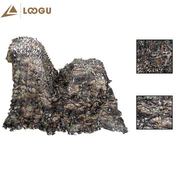 LOOGU E 1.5M*2M Tree Camo Bionic Leaves Hunting Blinds Camouflage Net Great For Sunshade Outdoor Camping Shooting and Fishing