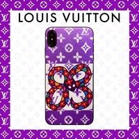 NEW 2019 GRAPHIC LV CASE - PURPLE