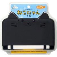 Nintendo 3DS LL XL CYBER Silicon Hard Case Cover Cute Cat Nyan Black from Japan