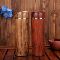 Coffee On Sale Drinks Cute Hot Deal Wooden With Inner Bag Innovative Cup [11649175503]