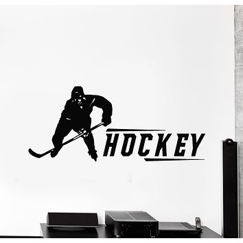 Vinyl Wall Decal Hockey Inscription Game Player Skates Winter Sport Stickers Mural (g687)