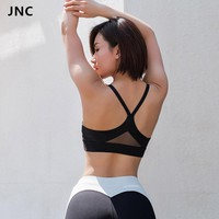 JNC Women's High Impact Support Sports Bra White Mesh Back Workout Plus Size Sports Bra 2018 New Workout Gym Crop Top Activewear
