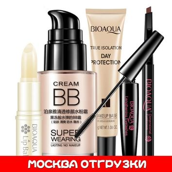 5pcs Bright Makeup Set