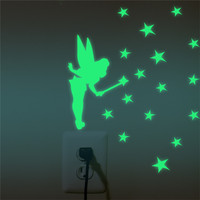 Noctilucent Christmas Lightning Wall Sticker [9339066887]