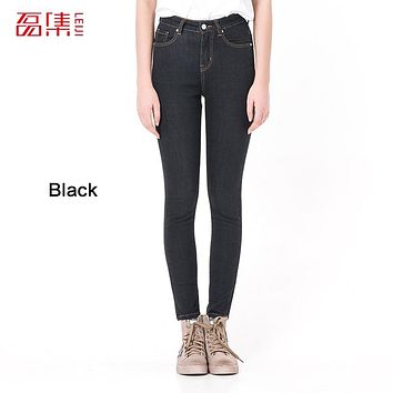 Jeans for Women mom Jeans  High Waist Jeans Woman High Elastic pants