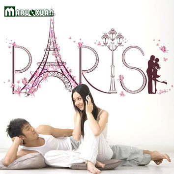 Removable Romantic Paris Love Couple Eiffel Tower Vinyl Wall Stickers For Kids Rooms Home Decals For Living Room Decoration