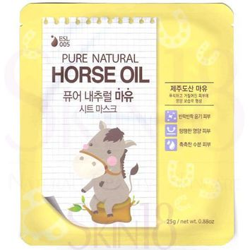 ESL005 Pure Natural Horse Oil Sheet Mask