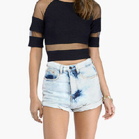 Striped Mesh Accent Short Sleeve Cropped Top