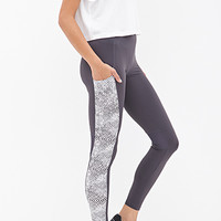 FOREVER 21 Dot Print Paneled Leggings