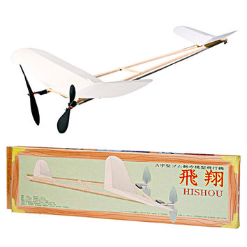 Yoshida Model Airplane Kit - Hishou