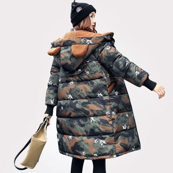 Women's Long Winter Coat (OUT OF STOCK)