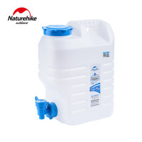 Portable 12L 18L 24L Big Large Capacity Gym Sports Water Bottle Outdoor Picnic Bicycle Bike Camping Cycling Kettle Water Bag