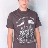 "Men's t-shirt ""Cossacks"" Mocha"