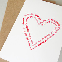 I love you card two hearts valentines card many languages typography double heart