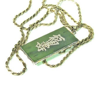 Jade Jadeite Sterling Silver Pendant Necklace 14K Gold Filled Rope Chain Danecraft Good Luck Symbols Chinese Japanese Apple Green