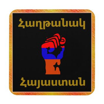 Armenian Saying Beverage Coaster