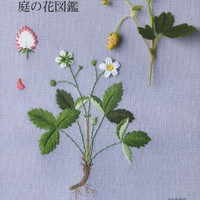 Try Japanese Embroidery with Immense Fun and Impetus