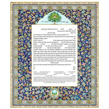 Tree Of Life - Ketubah Jewish Wedding Marriage Contract & Art