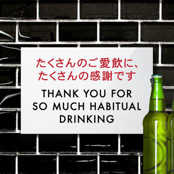 Funny Drinking Sign. Japanese Bar Signage for the Home, Dorm or Fraternity. Engrish Party Decor. Thank You for so much Habitual Drinking