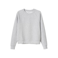 Caroline sweat | Sweats | Monki.com