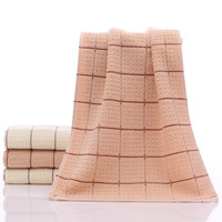 Bedroom On Sale Hot Deal Cotton Hot Sale Gifts Soft Simple Design Environmental Towel [6381668614]