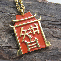 Orange Pagoda Pendant Trifari Wisdom Necklace Jewelry N8041