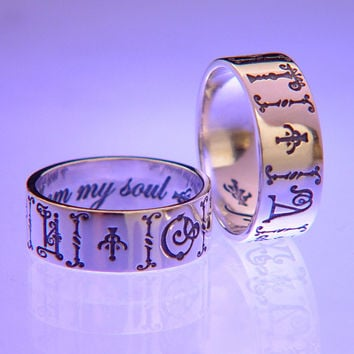 Russian: From My Soul Sterling Silver