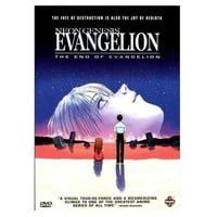 Neon Genesis Evangelion: The End of Evangelion Poster Movie 11 x 17 In - 28cm x 44cm