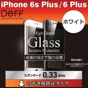 Deff x Asahi High Grade LCD Glass Privacy Screen Protector for iPhone 6s Plus / 6 Plus (Full Front / 0.33mm / White)