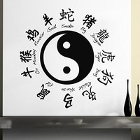 Wall Decal Vinyl Sticker Decals Yin Yang Symbol Chinese Zodiac Signs Geometric Asian Wall Stickers Home Decor Art Bedroom Design Interior Mural