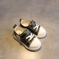 Hot Deal Casual On Sale Stylish Hot Sale Comfort Summer Children Shoes Flat Anti-skid Leather Sneakers [4919269636]