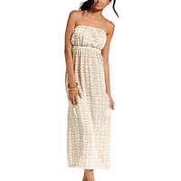 Keds Juniors Dress, Strapless Printed Maxi - Juniors Dresses - Macy's