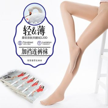 2018 Hot Sale Real Solid Silk Collant Xichuan 120d Velvet Pantyhose Stockings And Tights Thin Legs Upshift