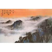 Hseuh Ching Mao Chinese Mountain Poster 24x36