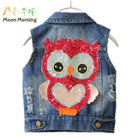 Moon Morning Girls Denim Gilets 18M~6T Owl Pattern Sequins Kids Clothing Spring Autumn Newest Quality High New  Garcons Boutique