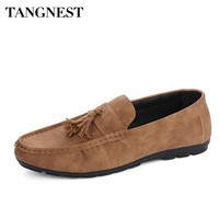 Tangenst Men's Stylish Moccasin Loafers