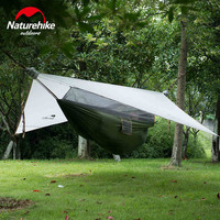 Naturehike 1 Person 2 Color Covered Hammock Hanging Tent Camping Gear Backpacking Equipment Closed Outdoor Sports