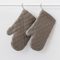 Nicholas & Jessica's Wedding Registry | Kitchen Oven Mitt | Taupe