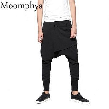 Moomphya 2017 new hip hop dance Baggy jogger pants elastic waist fashion multilayered draped street wear pants Dancing trousers