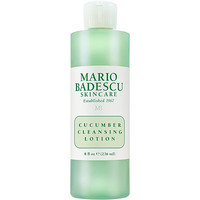 Cucumber Cleansing Lotion   Ulta Beauty