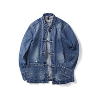 Men's Fashion Design Denim Rinsed Denim Training Zippers Jacket [7929502339]