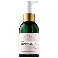 Sephora: Biossance : 100% Squalane Oil : cleansing-oil-face-oil