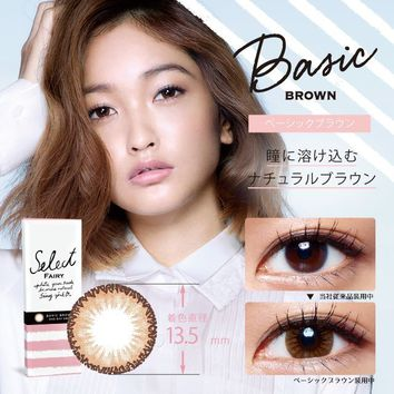 Select Fairy 1-Day Basic Brown