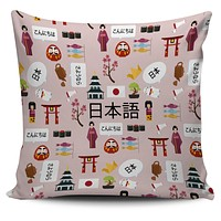 Japanese Teacher Pillow Cover