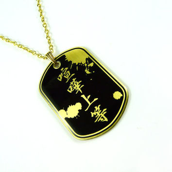 Yakuza Kanji Necklace, Mens Gold Necklace, Gold Chain, Japanese Necklace, Mens Pendant Necklace, Samurai Pendant, Gold and Black, Gangster